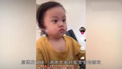 网友曝光宝宝照片和甜馨简直一模一样,亲妈回