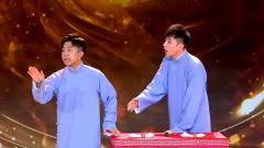 """笑傲江湖4:龄龙""""武打相声""""综艺首秀!张九龄"""