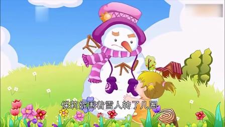 在一个炎热的夏天,小女孩突然在草地上发现了一个雪人