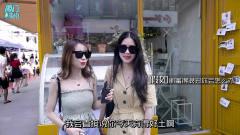 气质直逼韩国明星的街拍美女!