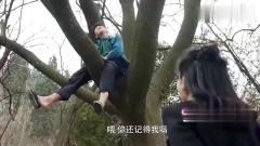 《陈翔六点半》这是美女永远抹不去的记忆~!