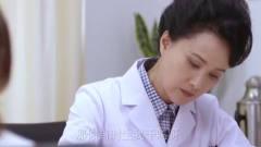 美女医院检查,意外发现自己怀孕,不想主治医