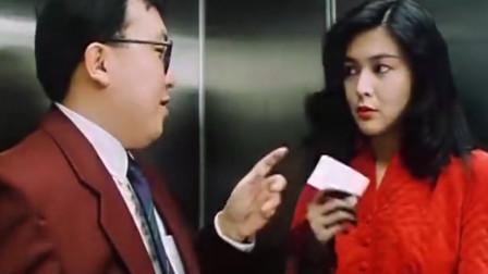 王晶电梯偶遇美女,一上来就邀请美女拍广告,