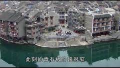 """贵州的避暑古镇,风景美得像一幅画,被称为"""""""