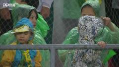 国安又一场雨战!四九城球迷热情不减,小球迷