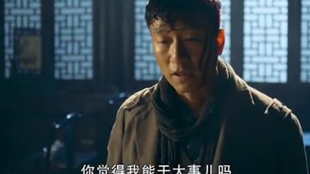 华强哥:我想干大事,先拿你壮胆!