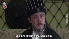 三国:刘备死后,为何诸葛亮没有在军事上有大