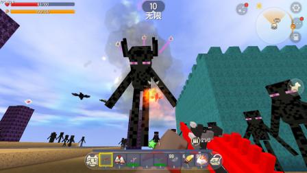 迷你世界:新版沙漠末影巨人上线,血量值比石巨人还厚