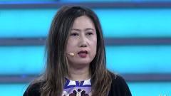 北京大妞为爱赴美,个性潇洒穿拖鞋面试