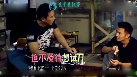 锋味:甄子丹倾情助阵锋味栏目组,综艺首秀和谢霆锋比拼做饭