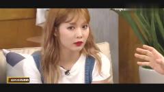 金泫雅上综艺被问可爱的对手,泫雅说出了AOA雪