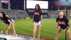 韩国棒球啦啦队美女热舞,农村歌舞团标志动作