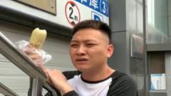 广西老表搞笑视频,叫女友多喝水被当成渣男?