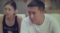 我的体育老师:父亲带女儿看结婚录像,看到这