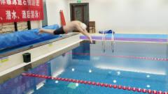 中游体育:很多人质疑我不会游泳 今天就给大家
