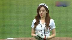韩国棒球比赛美女明星开球,宛如神仙一般的颜