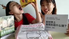 """贪吃闺蜜大口吃""""猪饲料"""",恶搞零食趣味包装"""