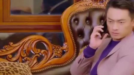 霸道总裁爱上灰姑娘 竟以此方式将她拐回家 真强势