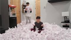 熊孩子用10000个纸团恶搞哥哥,这都是人家家的哥