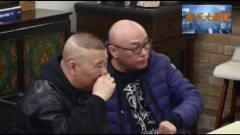 大叔小馆综艺郭麒麟郭京飞一起做饭