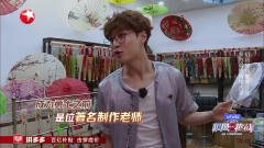 张艺兴在杂货铺发现,名气竟不如学生蔡徐坤,