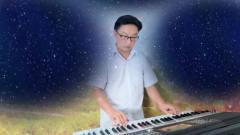 爱拼才会赢 电子琴音乐