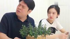 搞笑视频:祝晓晗:老爸亲自试验拯救晚上失眠
