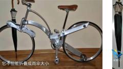 意大利牛人發明神奇自行車,輪子就是倆空圈,