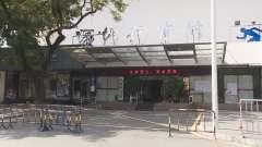 改造中的深圳体育馆发生坍塌 3人遇难5人受伤