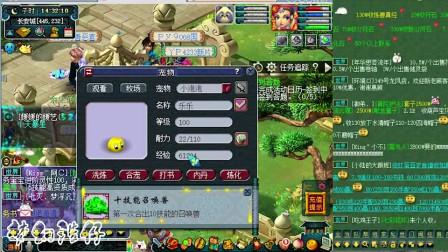 梦幻西游:老王拿1.297成长,10技童子回炉,出