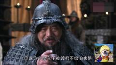 搞笑神配音:王司徒炫富,曹操表示在座的各位