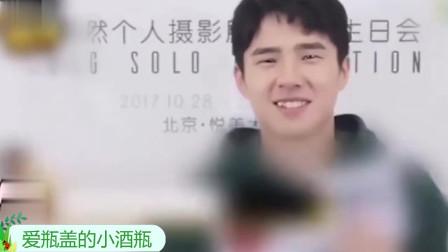 刘昊然给未来女朋友写情书用七个字,网友:比郭麒麟还敷衍!