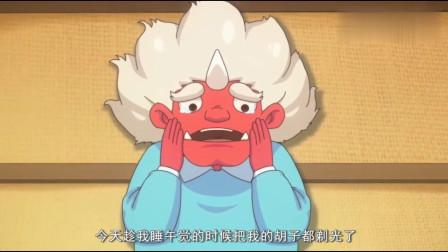 阴阳师:玉藻前竟偷了一目连和荒的龙龙,还把