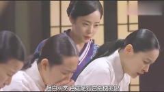 韩国皇室教训奴婢的方式太残酷,美女当场就昏