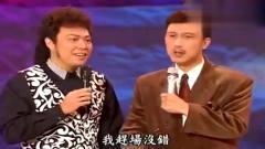 龙兄虎弟:费玉清张菲主持综艺节目,现场竟然