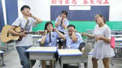 音乐老师弹吉它学生唱歌,没想唱的一个比一个