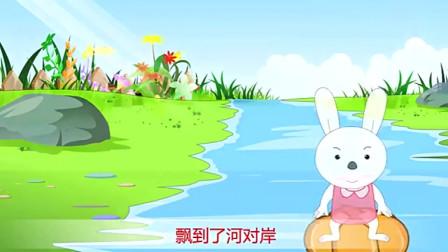 小白兔想出妙招把南瓜搬回家,妈妈听完大加赞赏,确实很聪明