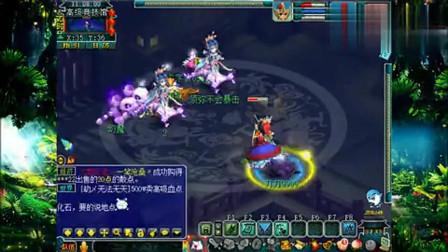 梦幻西游:竞技馆1V3,老王的天机城带着鬼将开