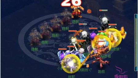 梦幻西游:五输出扫荡最强副本,老王的狮驼在