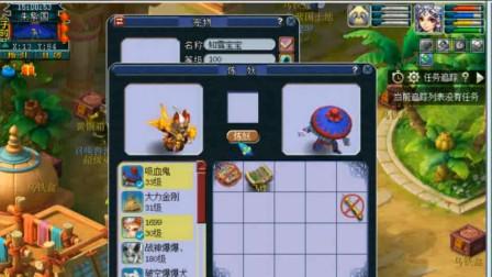 梦幻西游:梧桐用11技能力劈吸血鬼和9技能童子