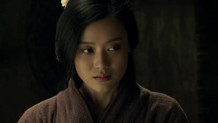 楚汉传奇 刘邦欺负一个寡妇 还问这个寡妇的丈夫是怎么死的