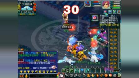 梦幻西游老王杀四星神器,175级队友这样死了,