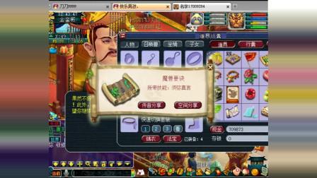 梦幻西游:终于能领千亿经验奖励了,老王给新