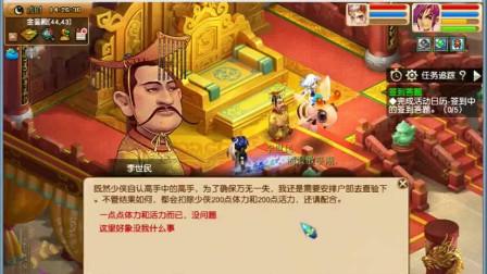 梦幻西游:小龙女高价收的千亿经验号,直播领