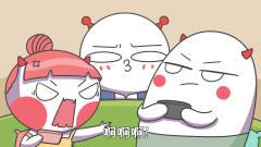 搞笑动画:情侣互夸不一定是在秀恩爱