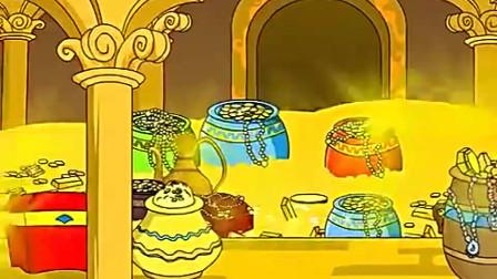 阿拉丁来到这里后发现全是金银珠宝,但他只拿走了一个油灯