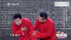 """刘骥张瀚文""""对嘴相声"""" 要是郭老师能下台咱们"""