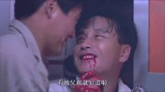 张国荣在英雄本色这段表演,当年看哭多少人,