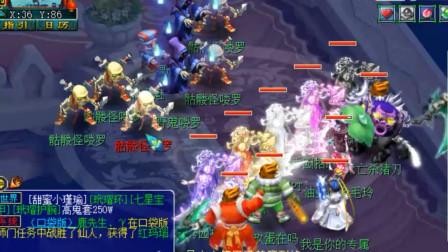 梦幻西游:上来就带老王去杀怪,战斗开始老王