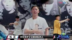 韩庚用自己专辑的音乐排舞,队员们都很努力,